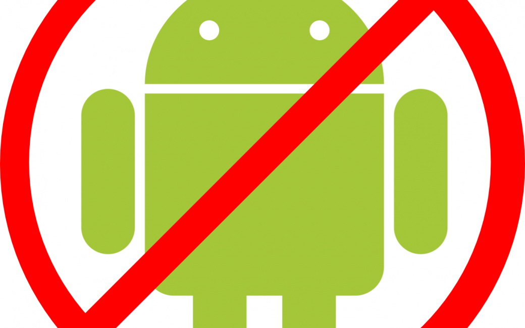No circle over Android logo